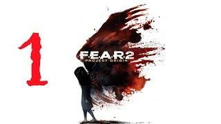F.E.A.R. 2: Project Origin прохождение 1. Эпизод 1: Предчуствие. Арестовать Женевьеву Аристид