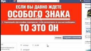 Плагин Facebook Как одним кликом пригласить друзей на мероприятие в Facebook