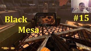 Half-Life Ремейк ► Black Mesa Прохождение ► Спецназ против пришельцев #15