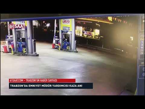 Trabzon emniyet müdür yardımcısının hayatını kaybettiği kaza güvenlik kameralarına yansıdı