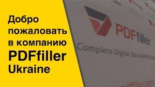 видео Добро пожаловать в компанию! или Как разработать Welcome-тренинг