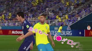 お笑い協力ゲーム実況【サッカー編】の登場! 今回は、日本代表vsブラジ...