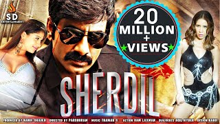 Sher Dil - Ravi Teja, Nyantara, Kim Sharma, Sonu Sood HD | Dubbed Hindi Movies 2015 Full Movie