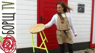 Табурет для мастерской из обрезков дерева и металла