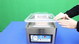 업소용 진공 포장기 테이블 압축 포장 실링기 비닐 접착…