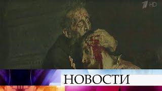 В Третьяковской галерее вандал повредил картину Ильи Репина.