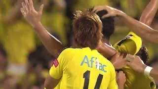 中山 雄太(柏)が味方選手が落としたボールをダイレクトで叩き込み、シ...