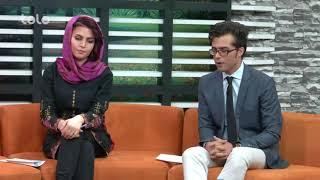 بامدادخوش - به روز - وسایل دستی غوث الدین ضیائی