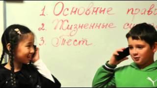 31.01.2013 - ЭТИКЕТ ПО ТЕЛЕФОНУ. Урок-игра