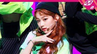 [입덕직캠] 구구단 미나 직캠 4K 'Not That Type' (gugudan MINA FanCam) | @MCOUNTDOWN_2018.11.8