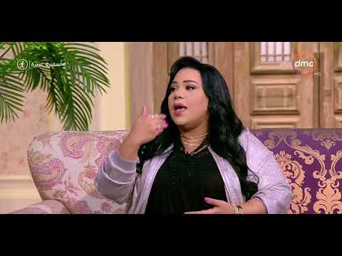 السفيرة عزيزة - شيماء سيف تحكي عن علاقتها بالفنان