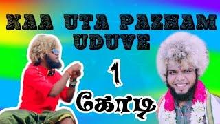 Kaa Uta Payam Uduve Song | saravedi saran | gana tamizha | subscribe | 9042526030