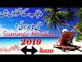 Notification Punjab School Summer Holidays 2019  || May School Holidays ...