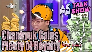 Video [AKMU on Talk Show] How Much Does He Gain Royalty? 20170315 download MP3, 3GP, MP4, WEBM, AVI, FLV Juli 2018