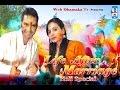बुरा ना मानो होली है | Husband wife funny videos | Indian Couple Comedy Video | web dhamaka TV