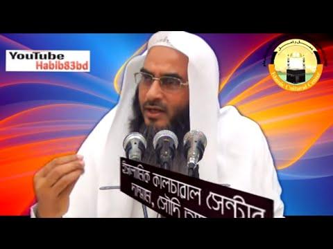 মনের প্রশান্তি গুনাহ মাফের ঘোষণায় | Moner Proshanti | Motiur Rahman Madani | Bangla Waz New Video