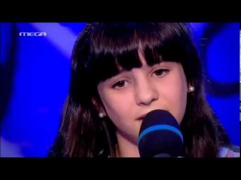 The Music School - Μαρίνα - Το κύμα