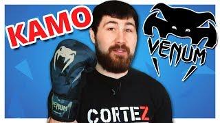 ОФИГЕННЫЙ ДИЗАЙН!!! Перчатки Venum Impact Boxing