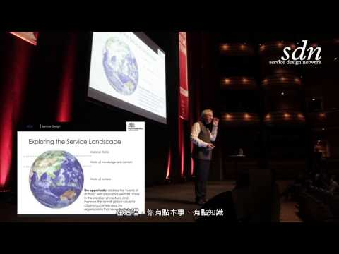 Chinese subtitles: The Service Design Imperative by Nick Leon TC