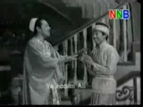 P Ramlee   Ya Habibi Ali Baba