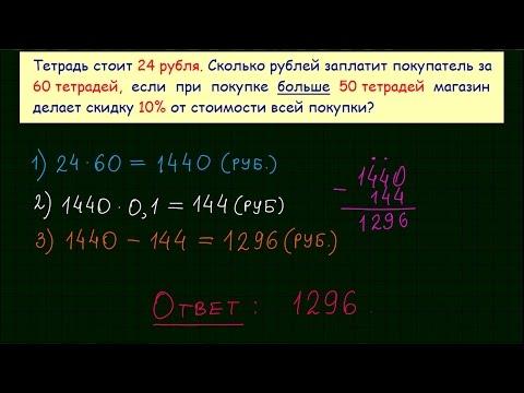 Страница 48 Задание 4 – Математика 3 класс (Моро) Часть 1из YouTube · Длительность: 1 мин30 с