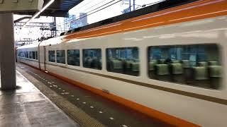 近鉄12400系NN01編成+近鉄22000系AS08編成 奈良行き  大和西大寺到着