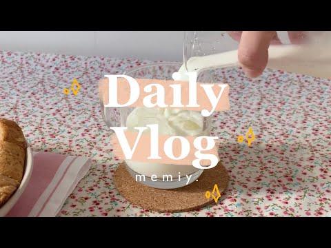Daily vlog 08🍑 | เรียนออนไลน์,ทำอาหารเช้า,เเกะพัสดุ,ตกเเต่งปกสมุด nmemiy