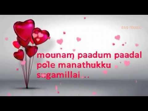 Malare Oru Varthai Pesu - Poo Magal Oorvalam