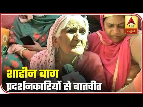 Shaheen Bagh: 'Yeh Sadak Sabka Hai', Says Protester Over SC's Move   ABP News