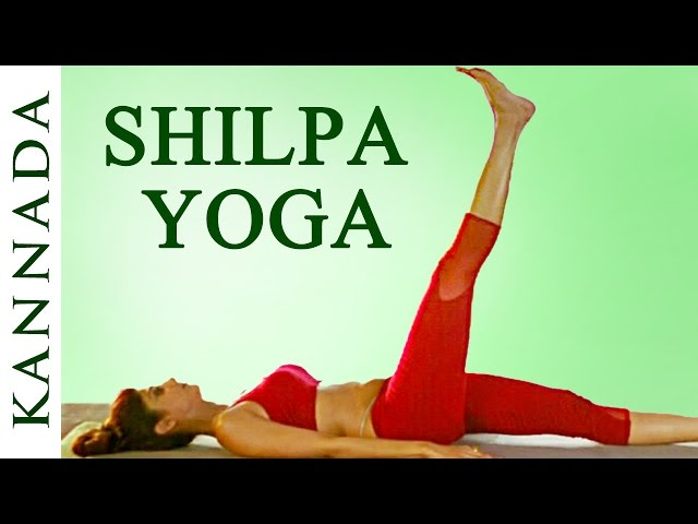 Hot Power Yoga Videos By Shilpa Shetty For Weight Loss