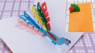 DIY Paper Crafts / Learn How to Make Peacock Pop up Card /Handmade Craft / Father's Day Card