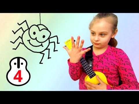 """Квадроух и Полина дают 4 урок для детей по игре на укулеле. Упражнение """"Весёлый паучок"""""""