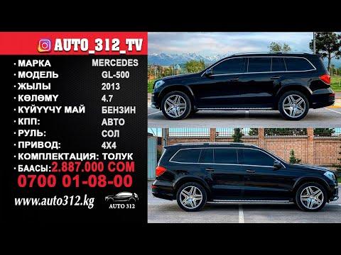 Продажа авто КР 13.05.2020