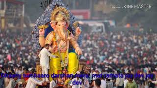 Shendur laal chadhaayo with lyrics (shree ganesha aarti) vaastav