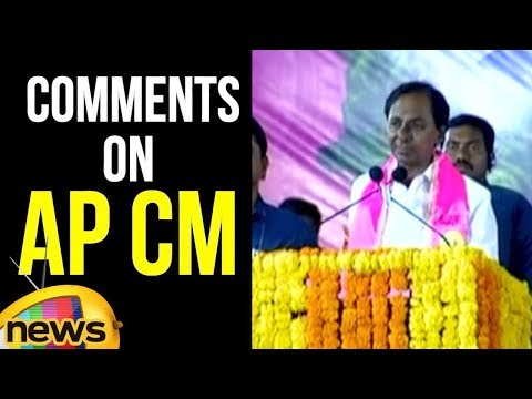 KCR Comments on AP CM Chandrababu Naidu At Nalgonda | KCR Speech | TRS Party Meeting | Mango News