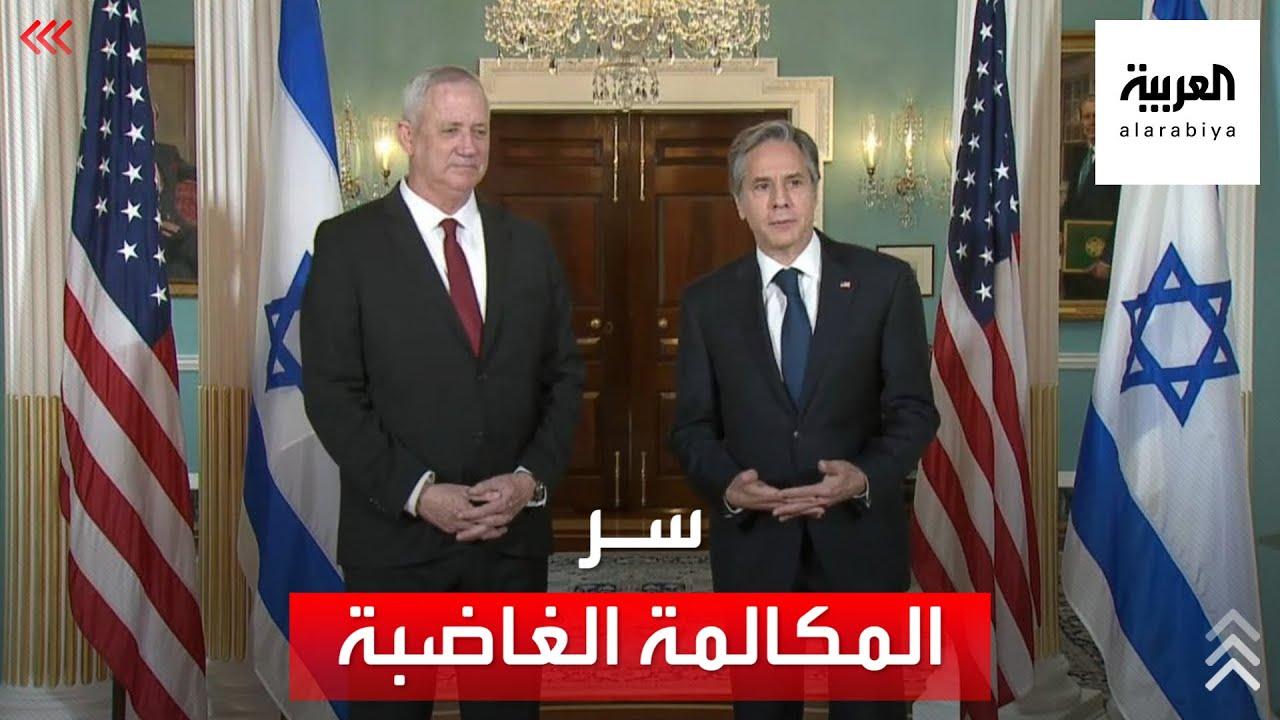 هذا سر المكالمة الغاضبة بين وزير الخارجية الأميركي ونظيره الإسرائيلي  - نشر قبل 23 دقيقة