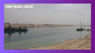 قناة أرشيف قناة السويس الجديدة :  مشهد عام 2مارس 2015