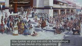 Κρητικός Ιχνηλάτης - Παρουσίαση - Ο.Φ.Κ.Ι. 2013