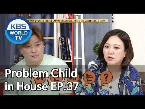 Problem Child in