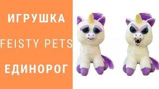Інтерактивна іграшка Feisty Pets Єдиноріг Гленда Розпакування