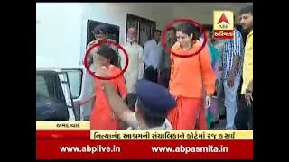 Ahmedabad Nityanand Ashram controversy, Two administrators on five days remand