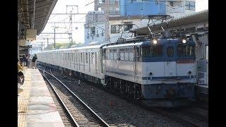 甲種輸送 EF65 2080号機+東京メトロ13000系(13119F) 高槻駅通過