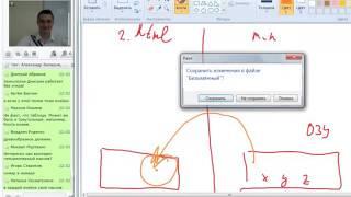 Программирование с нуля от ШП - Школы программирования Урок 7 Часть 5 Веб обучение Курсы 1с рф Курс