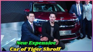 New Expensive Car of Tiger Shroff