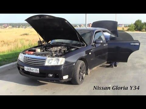 "Nissan Gloria Y34 ""Поиски Глории Часть 1"""