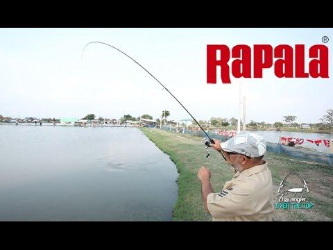 Angler Recommended: Rapala RFS คันสำหรับเกมส์ฟีเนสแท้ๆ