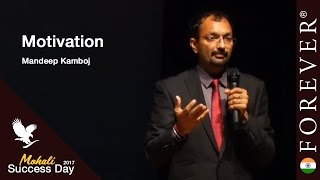 Motivation by Mandeep Kamboj at Mohali Success Day