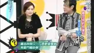 Party Boys and Selina (Kang Xi Lai Le) 3/5 [Eng Sub]