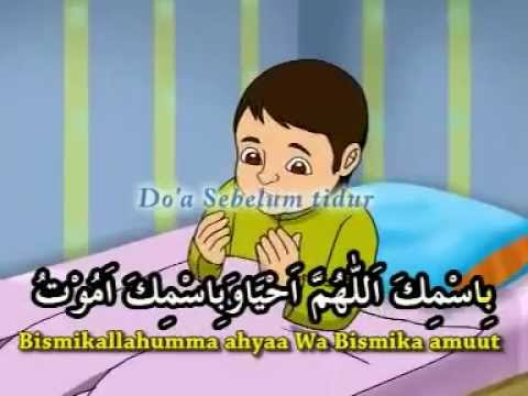 Doa Sebelum Tidur Doa Anak Anak Youtube