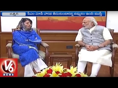 J&K CM Mehbooba Mufti meets Rajnath Singh And Manohar Parrikar Over Kashmir Violence | V6 News